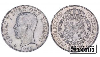 1938 Sweden King Gustav V (1908 - 1950) Coin Coinage Standard 2 kronor KM# 787 #9