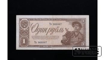 1 rublis, 1938, Тв 966067
