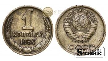 МОНЕТА, СССР , 1 КОПЕЙКА 1964 ГОД
