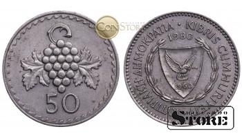 Kipra , 50 milsu 1980 gads