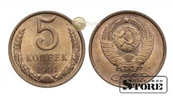 Монета, СССР , 5 копеек 1991 год - Штемпельный блеск