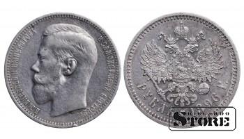 1 Рубль (*) , 1896 год , Серебро , Российская империя