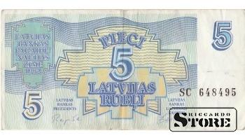 Латвия 5 рублей 1992