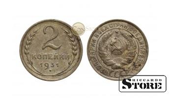 МОНЕТА, СССР , 2 КОПЕЙКИ 1931 ГОД
