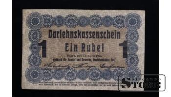 1 rublis, 1916.gada 17.aprīlis, Posen