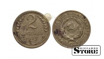 МОНЕТА, СССР , 2 КОПЕЙКИ 1929 ГОД