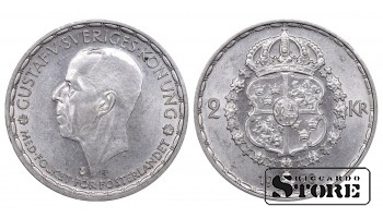 1950 Sweden King Gustav V (1908 - 1950) Coin Coinage Standard 2 Kronor KM#815 #SW110