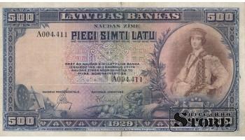 Банкнота, 500 лат 1929 год - A004,411