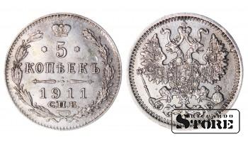 1911 Russian Coin Silver Ag Coinage Rare Nicholas II 5 Kopeks Y#19a #RI771