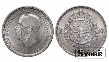 1945 Sweden King Gustav V (1908 - 1950) Coin Coinage Standard 2 Kronor KM#815 #SW104