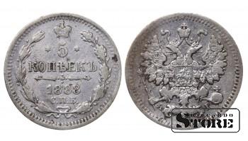 1888 Russia Emperor Nicholas II (1894 - 1917) Coin Coinage Standard 5 Kopeks Y#19a #RI265