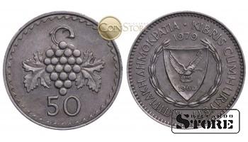 Кипр , 50 милей 1979 год