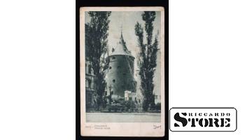Открытка, Пороховая Башня, Рига