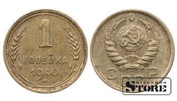 1 КОПЕЙКА СССР 1940 ГОД Y# 105