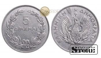 Греция , 5 драхм 1930 год