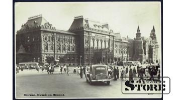Старинная открытка РСФСР Музей Ленина в Москве