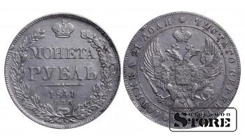 1 Рубль (НГ) , 1841 год , Серебро , Российская империя