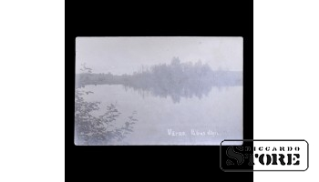 Открытка, Кашенский пруд, Варме