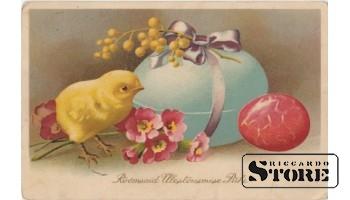 Старинная Пасхальная открытка - 39