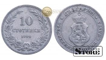 БОЛГАРИЯ , 10 СТОТИНКИ 1906 ГОД , Царь Фердинанд I (1908 - 1918)