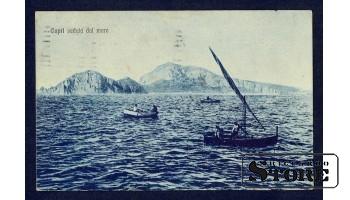 Старинная Итальянская открытка 1927 г.