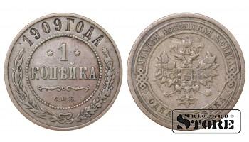 1 КОПЕЙКА С.П.Б 1909 ГОД