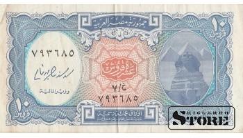 10 пиастров 1940 г