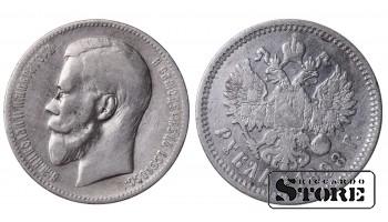 1 Рубль (АГ) , 1898 год , Серебро , Российская империя