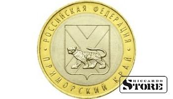10 рублей Приморский край 2006, ММД