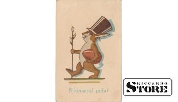 Старинная Пасхальная открытка - 58