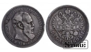 1 Рубль (АГ) , 1894 год , Серебро , Российская империя