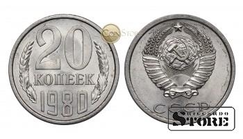 Монета ,СССР , 20 копеек 1980 год - ШТЕМПЕЛЬНЫЙ БЛЕСК