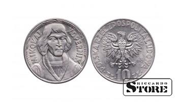 Польша, 10 злотых 1968 год - Николай Коперник.