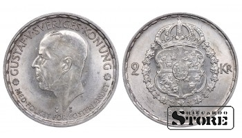 1947 Sweden King Gustav V (1908 - 1950) Coin Coinage Standard 2 Kronor KM#815 #SW105