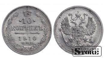 1910 Russian Empire Emperor Nicholas II (1894 - 1917) Coin Coinage Standard 10 kopeks Y#20a #RI323