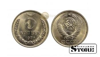 Монета, СССР , 5 копеек 1976 год - Штемпельный блеск