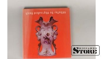 Книга, рижский фарфор и фаянс
