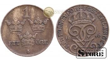 Швеция , 1 эре 1916 год