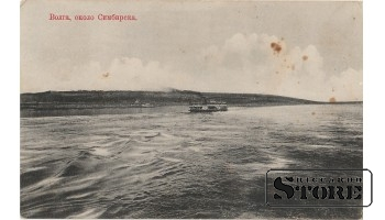 Волга около Симбирска