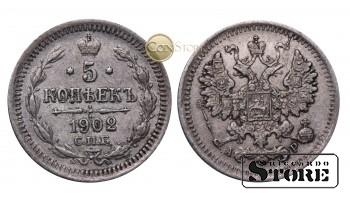 РОССИЙСКАЯ ИМПЕРИЯ , СЕРЕБРО , 5 КОПЕЕК 1902 ГОДА, БУКВЫ AP