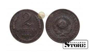 МОНЕТА, СССР , 2 КОПЕЙКИ 1924 ГОД