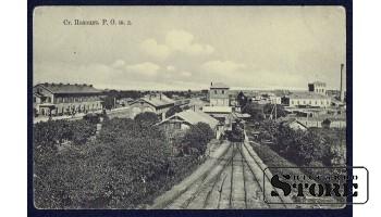 Старинная открытка Российской Империи Станция Полоцк