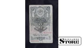 Банкнота 3 рубля 1947 ОЭ 761976
