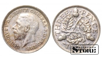 1931 Great Britain UK Coin Silver Ag Coinage Rare 3 Pence KM#831 #UK718