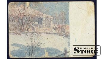Коллекционная открытка  Дом в снегу
