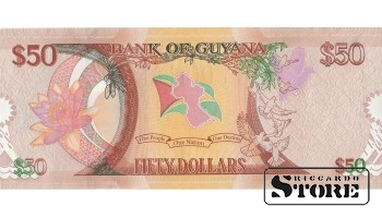 FIFTY DOLLARS 2016 commemorative