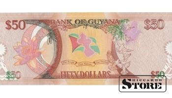 50 долларов 2016 юбилейная