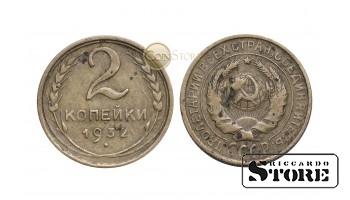 МОНЕТА, СССР , 2 КОПЕЙКИ 1932 ГОД