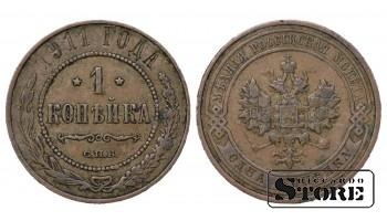 1 КОПЕЙКА С.П.Б 1911 ГОД