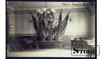 Старинная открытка Российской Империи Тронный Зал
